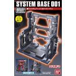 SYSTEM BASE 001 (GUN METALLIC)