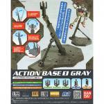 Gunpla Action Base 1 Gray