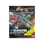 1/144 HGBC 030 GM/GM Weapons