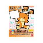 1/144 HGPG 15 Petitgguy Rusty Orange & Placard