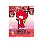 1/144 HGPG 01 Petit'gguy Burning Red