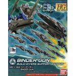 1/144 HGBC 040 Binder Gun