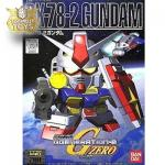 SD BB 200 RX-78-2 Gundam