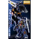 1/100 MG RX-121-1 Gundam TR-1 Hazel Custom [TITANS COLOR] (P-Bandai)