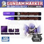 GM19 Gundam Marker - Gundam Meta Violet (Metallic)