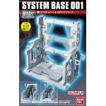 SYSTEM BASE 001 (WHITE)
