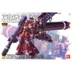 1/100 MG Ver.Ka High Mobility Type Psycho Zaku (GUNDAM THUNDERBOLT)
