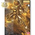 1/100 MG 20th GF13-001NH II Hyper Mode Master Gundam (Gold Coating