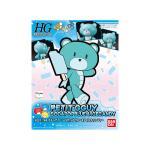 1/144 HGPG 13 Petit'gguy Soda Pop Blue & Ice Candy