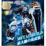 MBF-P03 GUNDAM ASTRAY BLUE FRAME FULL WEAPON EQUIPMENT