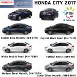 สีแต้มรถ Honda City (ฮอนด้า ซิตี้) ปี 2017