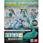 Gunpla Action Base 2 Sprakle Clear Green