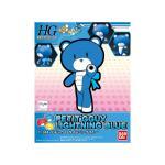 1/144 HGPG 02 Petit'gguy Lightning Blue