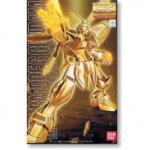 1/100 MG 20th GF13-017NJ II Hyper Mode God Gundam (Gold Coating)