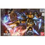1/144 HGGT 011 MS-05 Zaku I (Gundam Thunderbolt ONA Ver.)