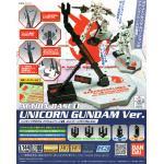 Gunpla Action Base 1 Unicorn Gundam Ver