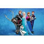 โฟรเซ่น (Frozen)
