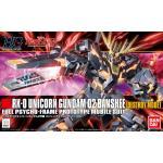 1/144 HGUC 134 X-0 Unicorn Gundam 02 Banshee [Destroy Mode]