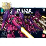 1/144 HGUC 063 AMX-003 Gaza-C (Normal Use)
