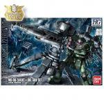 1/144 HGGT 008 MS-06 Zaku II & Big Gun (Gundam Thunderbolt ONA Ver.)