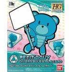 1/144 HGPG Petit'gguy Diver Blue & Placard