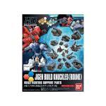 1/144 HGBC 025 Jigen Build Knuckles (Round)