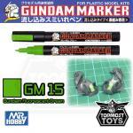 GM15 Gundam Marker - Gundam Fluorescent Green