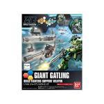 1/144 HGBC 023 GIANT GATLING