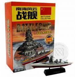 4D Model Battle Ship โมเดลเรือรบประจัญบาน รุ่น Type 051C Destroyer