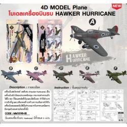 โมเดลเครื่องบิน ชุดรวม 4D Model Plane รุ่น Spitfire
