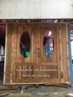 ประตูไม้สักบานเปิด-ปิด เกรดB+, B รหัส BBB11