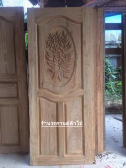 ประตูไม้สักบานเดี่ยว แกะดอกไม้ เกรดA รหัส CC09