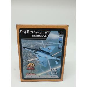 4D Model โมเดลเครื่องบินรบ รุ่น F-4E