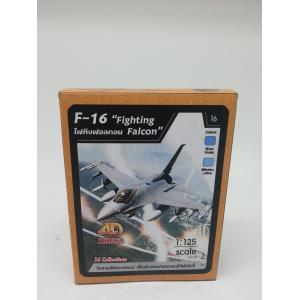 4D Model โมเดลเครื่องบินรบ รุ่น F16
