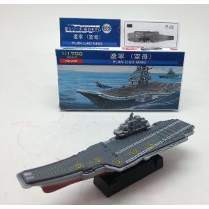 4D Model Battle Ship โมเดลเรือรบประจัญบาน รุ่น LIAO NING