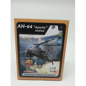 4D Model โมเดลเครื่องบินรบรุ่น AH-64