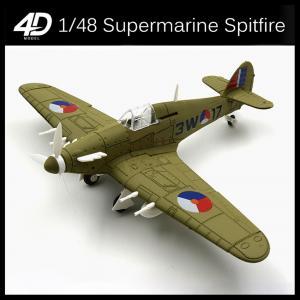 โมเดลเครื่องบินรบ Hurricane แบบ D