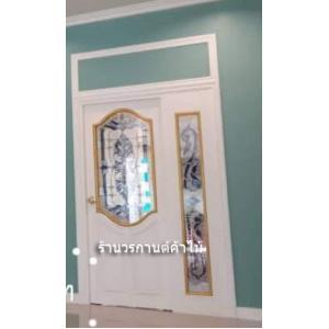 ประตูไม้สักกระจกนิรภัยสีขาว รหัส AAA137