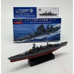 4D Model Battle Ship โมเดลเรือรบประจัญบาน รุ่น Cruiser Moskva