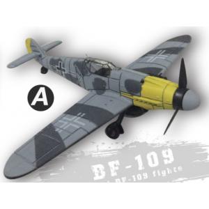 4D Model โมเดลเครื่องบินรบ รุ่น BF-109 แบบ A