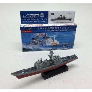 4D Model Battle Ship โมเดลเรือรบประจัญบาน รุ่น USS Vincennes: CG-49