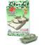 โมเดลรถถังประกอบ รุ่น M1A2 ABRAMS thumbnail 1