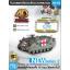 โมเดลรถถังประกอบ รุ่น M113A2 thumbnail 1