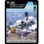 4D Model โมเดลเครื่องบินรบ ซีรีย์ 3 รุ่น V-22 thumbnail 1