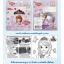 สีเทียนมาตรฐาน12สีเกรด Aลายโซเฟีย [ Disney Sofia Princess Crayons ] thumbnail 4