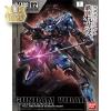 1/100 IBO Full Mechanics 02 GUNDAM VIDAR