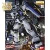 1/100 MG RX-78-3 G-3 Gundam Ver. 2.0