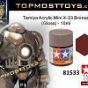 Tamiya 81533 Acrylic Mini X-33 Bronze (Gloss) - 10ml