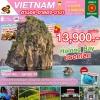 JW JVN13 ทัวร์ เวียดนามเหนือ ฮานอย ฮาลอง ซาปา 4 วัน 3 คืน บิน TG