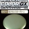 GX-211 Mr.metalic GX yellow green 18ml